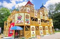 おもちゃ王国のチケットを卸売り料金で販売しています