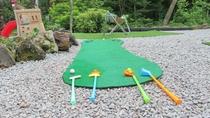 ミニゴルフで遊ぼう!