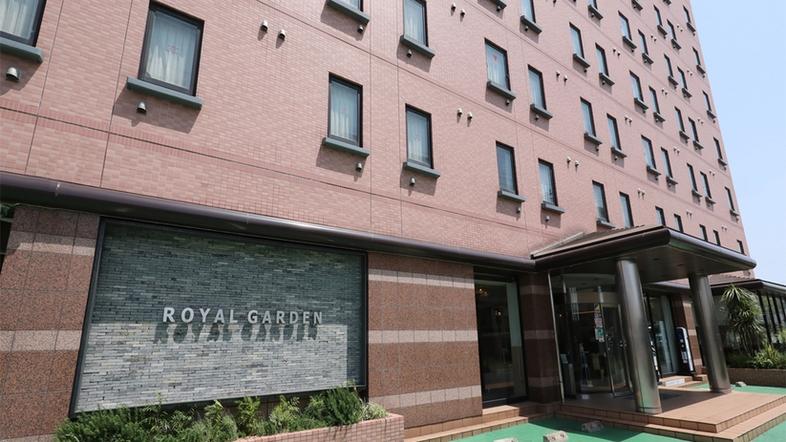 ホテル ロイヤルガーデン木更津