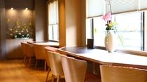 湯端館4階食事処 旬恵ダイニング「幸」・カウンター席
