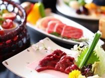 肉づくし料理・馬刺し(一例)