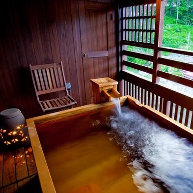 木曽川を望む【露天風呂客室】で心和む休日♪絶品!国産牛と信州豚しゃぶを個室でゆっくり味わう