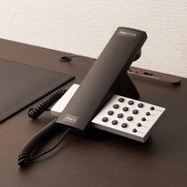 【客室電話 / 全室共通】 内線のみご利用いただけます。