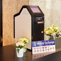 【外貨両替】 レセプションに外貨両替機(12カ国紙幣対応)がございます。