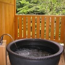 本館のお風呂一例。横瀬川周辺には、多数の野鳥が生息しております。姿から名前を当てるのも楽しいかも。