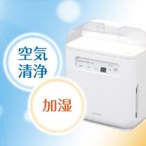 【貸し出し用】加湿器付空気清浄機