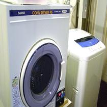 コインランドリー【1階に洗濯機と乾燥機が各2台ございます】