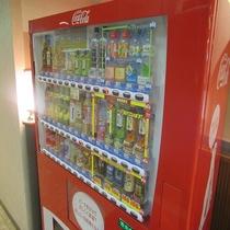 1階エレベーター前に『ソフトドリンクの自動販売機』を設置!