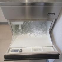 4階に『製氷機』がございます!