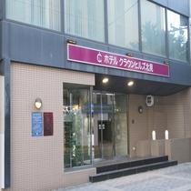 ホテル入口【コンビニまで徒歩3分】