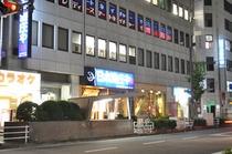 東岡崎駅北口飲食街1