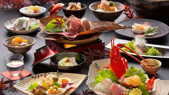 【しこくるり】旬の海鮮を和食で味わう「寿会席」
