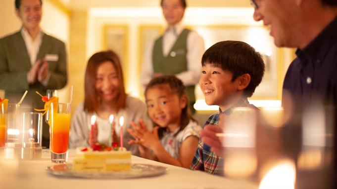 お誕生日・ご長寿のお祝いは鳴門で 2021