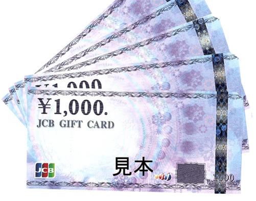 シングルユース☆ギフトカード or QUOカード【1,000円】選べるプラン☆