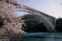 日本三大急潮の一つ「西海橋公園」