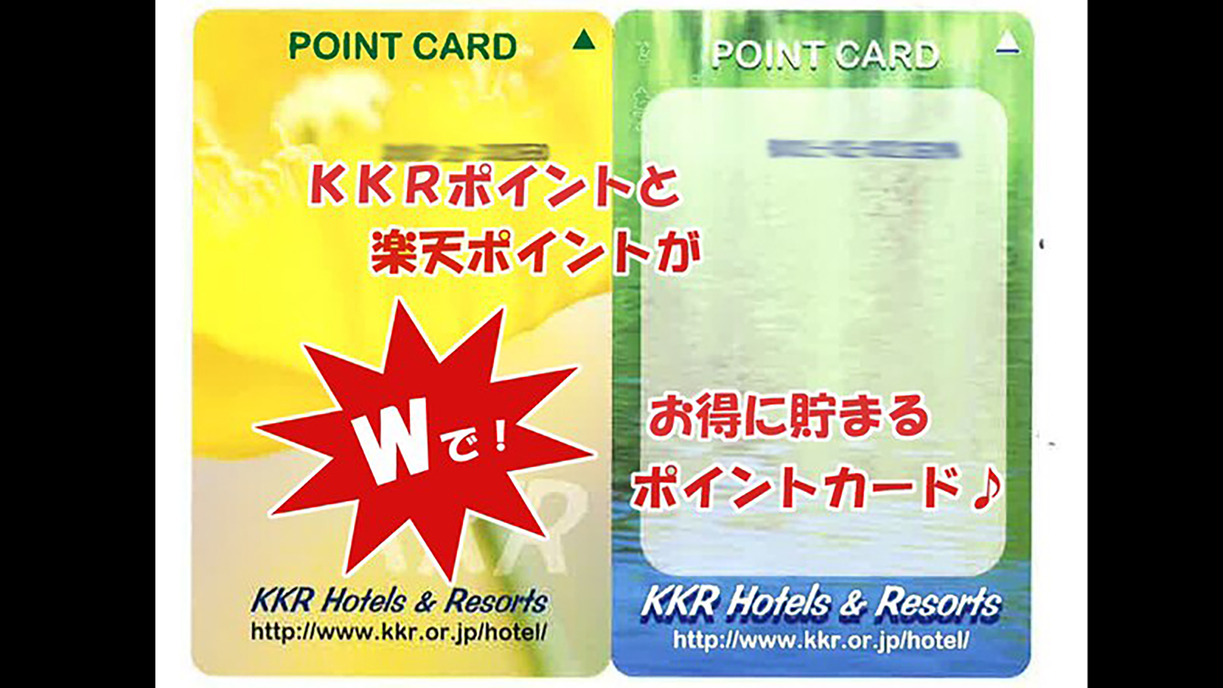 KKR Hotels  Resorts Point Card