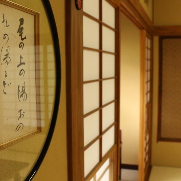 客室 富士の間 8畳トイレ付