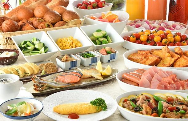 【さき楽28】選べる朝食付〜28日前までのご予約でお得にSTAY♪