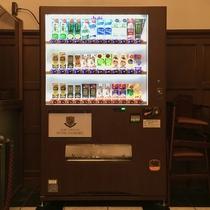 自販機を導入いたしました!100円から販売いたしております♪