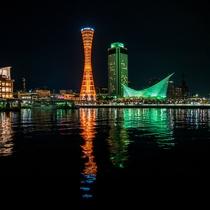 神戸のロマンチックな夜景を写真に収めよう!