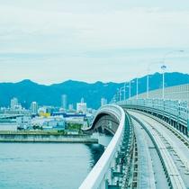 神戸空港からお越しの方はポートライナーで三宮までお越しください