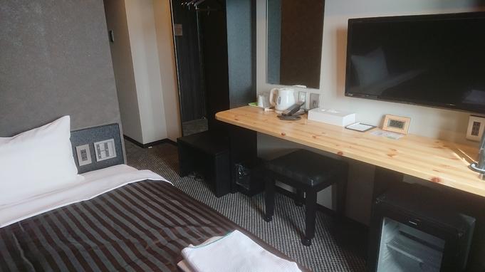 ●別館 セミダブルベットで2名様ご宿泊プラン《シングル・朝食付》