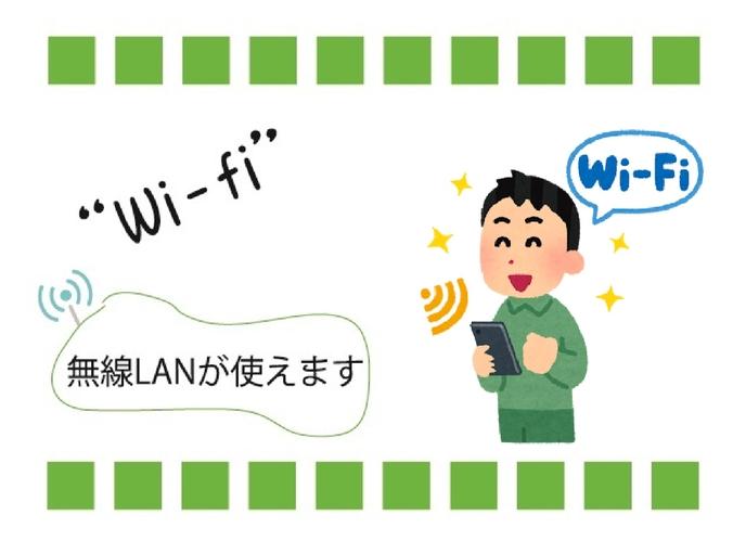 20-6-29 Wi-Fi
