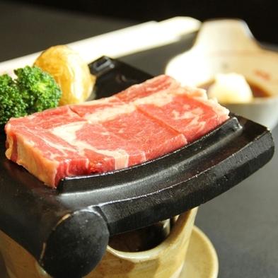 長野県民支えあい信州割【定番】和牛ステーキと地元食材の和会席と9つの外湯&貸切風呂を満喫■1泊2食