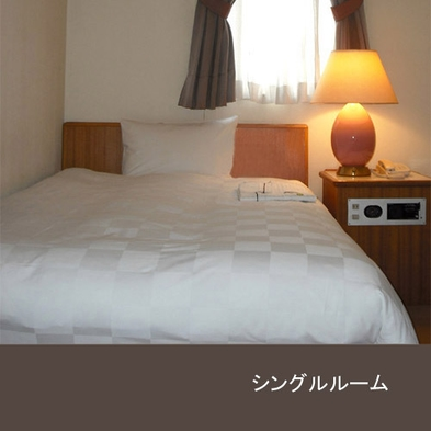 現金特価★QUOカード1000円分付プラン★  選べる朝食・♪