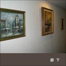 ギャラリー廊下