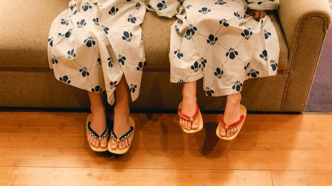 【ファミリー】親子でお揃い浴衣プラン♪貸切露天風呂&幼児施設料サービス