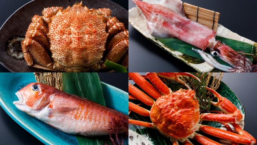【加賀の味わい】プレミアムコース「旬の味覚会席」プラン