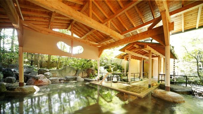 【基本】温泉と加賀の恵みを楽しむ 瑠璃光スタンダードプラン