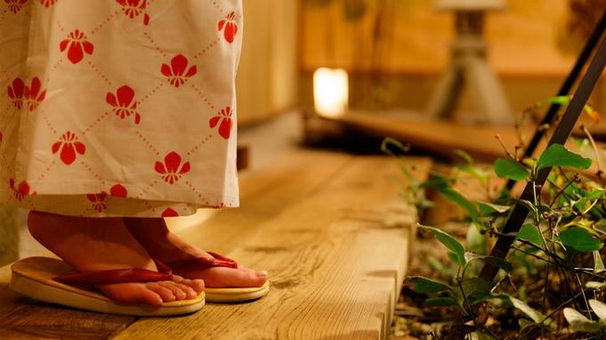 【ひとり旅】加賀の温泉でのんびり・一人旅プラン