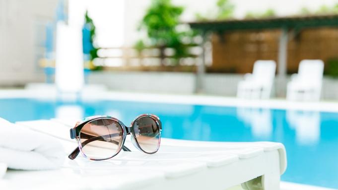 【夏ファミリー】夏限定プールで遊ぼう!家族に嬉しいお子様5,500円 <夏休み5大特典付>