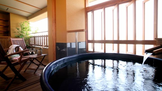 【楽天スーパーSALE】10%OFF カップルご夫婦に 露天風呂付きスイート和洋室が22,770円〜