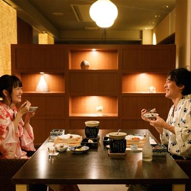【食事場所で選ぶ】「ダイニング仁三郎」で加賀の旬を味わう