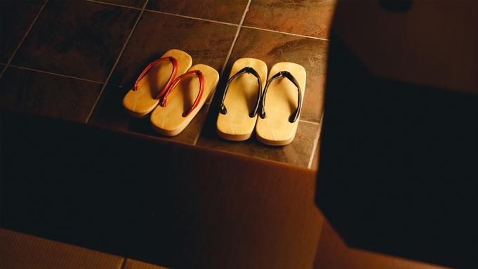 【カップル/ご夫婦】笑顔こぼれる、ふたり時間〜デザイン浴衣&貸切露天風呂1回付〜