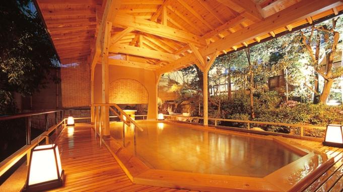 【さき楽】45日前予約で割引・ 温泉と加賀の恵みを楽しむ 瑠璃光スタンダードプラン
