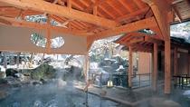日光の湯(男性用露天風呂)
