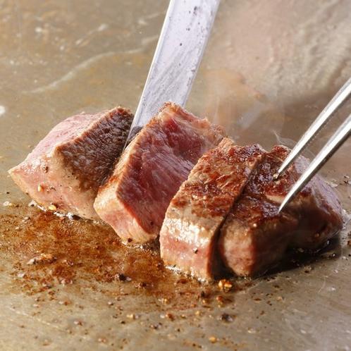 【鉄板焼】とろける食感、あふれる肉汁