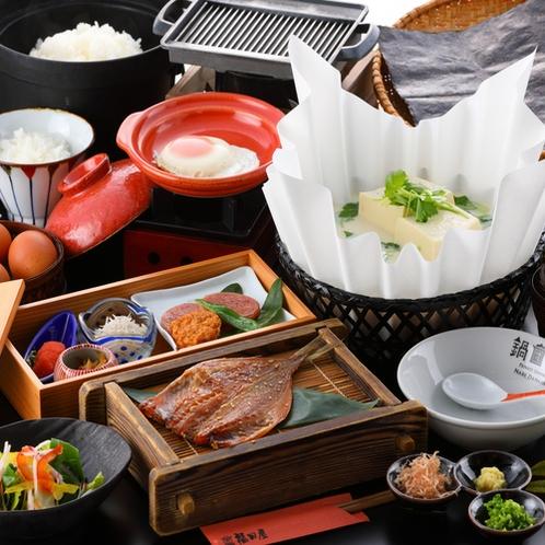 福田屋特製カラダがよろこぶ健康朝ごはん
