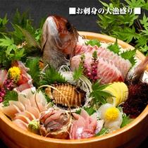 ■お刺身の大漁盛り■