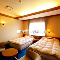 ■特別室--寝室-■