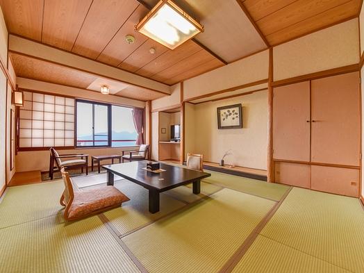 【日帰り】in15時out20時30分◆温泉&お部屋利用20時30分までOK (夕食付)