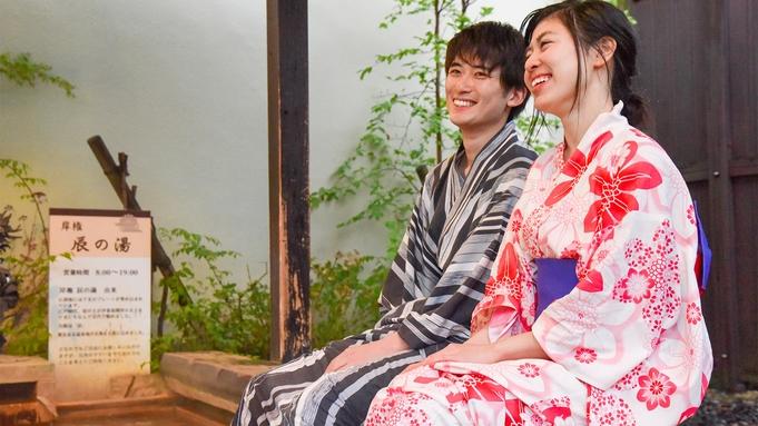 【年末年始プラン】12/31〜1/2◆新春のお祝いは伊香保温泉で