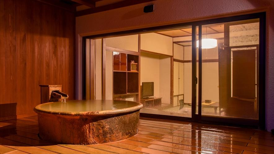 *花のしずく【黄金の湯をかけ流し露天風呂付き客室】