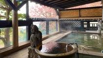 *【温泉/新相模の湯】敷地内1200mから湧き出す、湯量豊富な天然温泉を贅沢に源泉掛け流し。