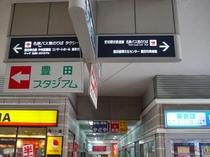 名鉄道順2
