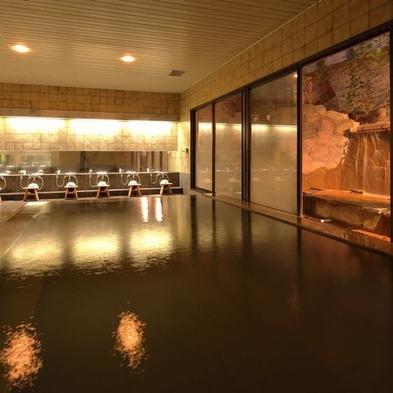 【おまかせプラン☆直前割】素泊まり&直前予約でお得♪『にごり湯』の天然温泉大浴場あります♪